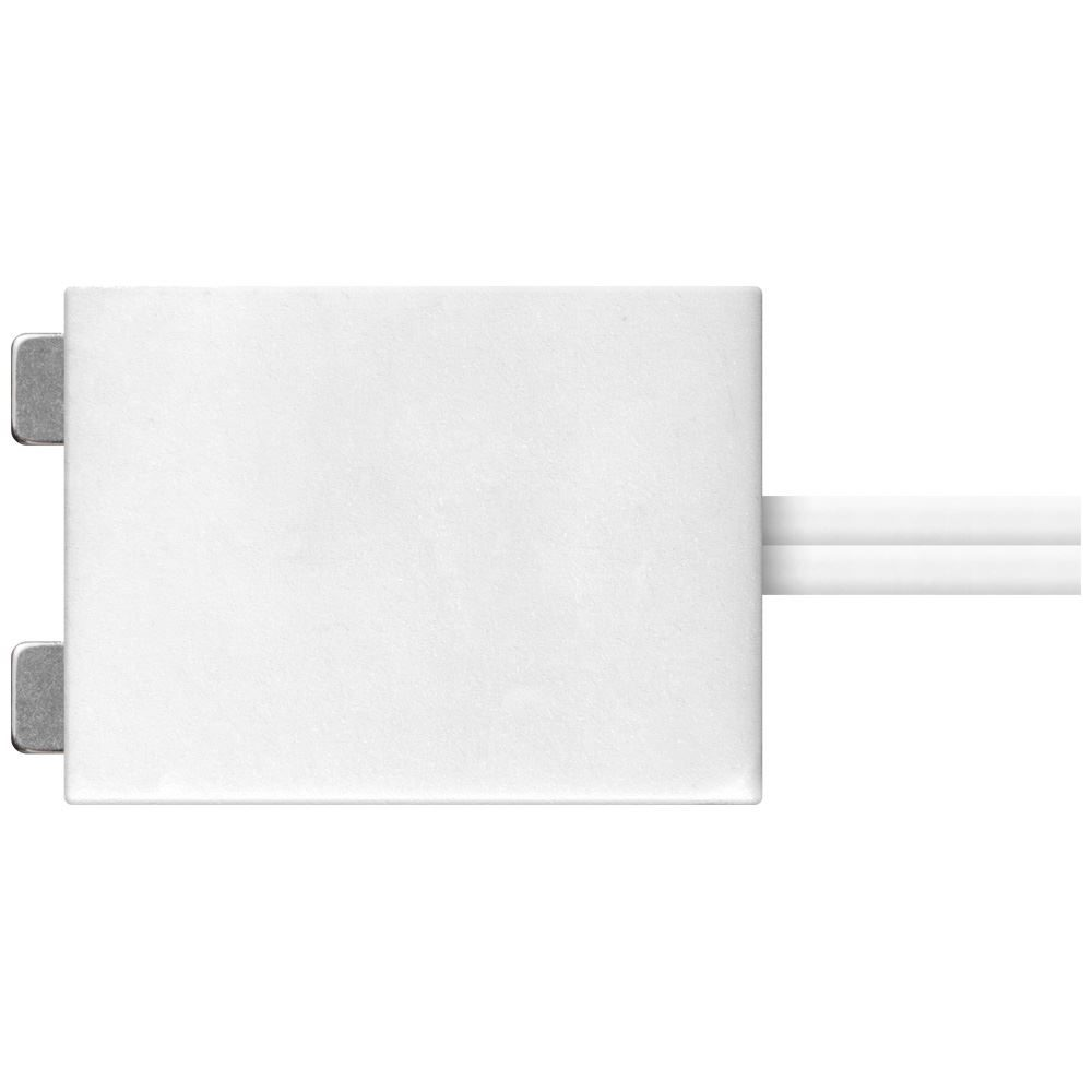 Mini-Track-Light-Power-Connector-White-6874